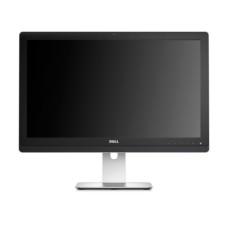 (UZ2315H) Dell UltraSharp 23 Multimedia Monitor