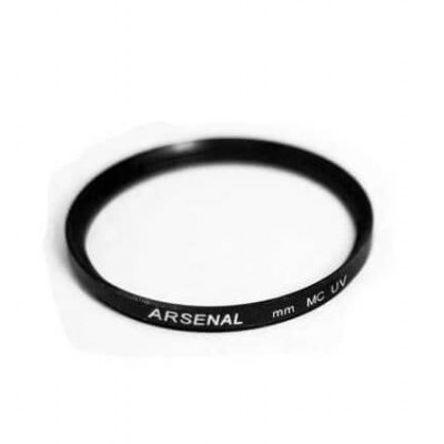 "(1825) - ARSENAL MC UV 62 mm ""ARSENAL"""
