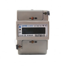 CE2726A R01 - electronic single-phase electricity meter