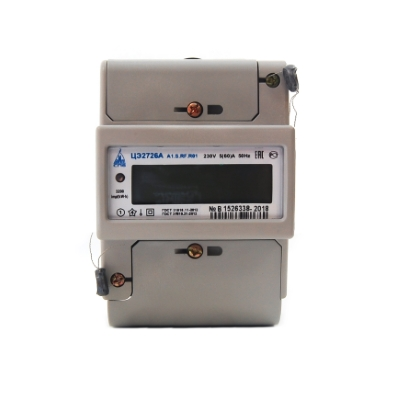 (CE2726A-R01) - CE2726A R01 - electronic single-phase electricity meter