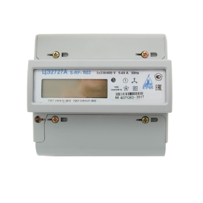 (CE2727A-R02) - CE2727A R02 - electronic three-phase electricity meter